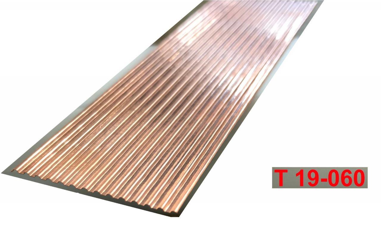 NSj Modells T27-185 Trapézlemez